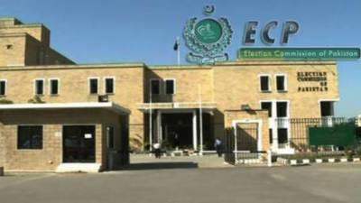 الیکشن کمیشن نے انتخابات کے دن شکایات وصول کرنے کیلئے کنٹرول روم قائم کردیا