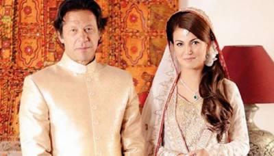 زندگی میں کئی غلطیاں کیں، ریحام سے شادی سب سے بڑی غلطی تھی: عمران خان
