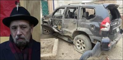 شہید اکرام اللہ گنڈا پور کو آبائی قبرستان میں سپرد خاک کر دیا گیا