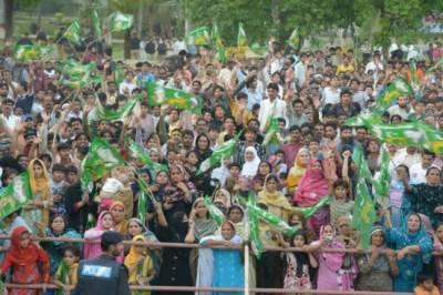 عام انتخابات 2018، ملک بھر میں جاری انتخابی مہم کا آج آخری روز