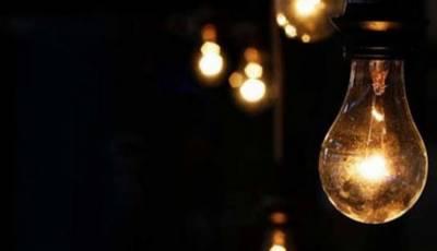 الیکشن کے دن بلاتعطل بجلی فراہم کی جائے گی، وزارت توانائی