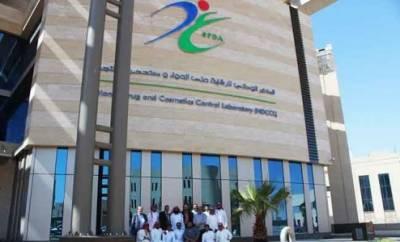 سعودی عرب میں حلال کھانوں کا سب سے بڑا عالمی مرکز قائم