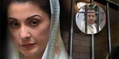 مریم نواز کی جیل انتظامیہ سے اہم درخواست مسترد