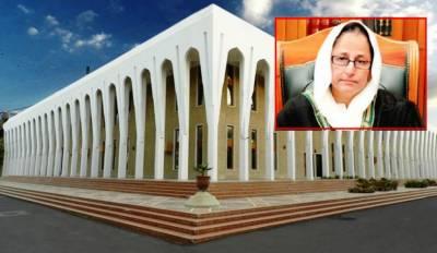 طاہرہ صفدر بلوچستان ہائی کورٹ کی پہلی خاتون چیف جسٹس نامزد