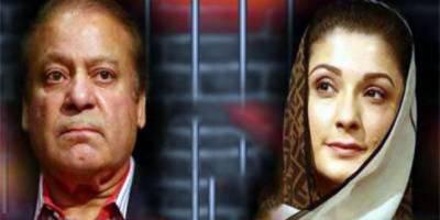 انتخابات کے حوالے سے نواز شریف کا جیل سے آڈیو پیغام جاری