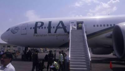 پی آئی اے نے لندن ایئرپورٹ پر 70پاکستانی آف لوڈ کردیئے