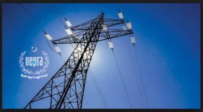 نیپرا نے بجلی کی قیمت میں 50 پیسے فی یونٹ اضافے کی منظوری دے دی