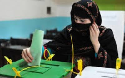 الیکشن 2018، ایک کروڑ خواتین حق رائے دہی استعمال نہیں کرسکیں گی