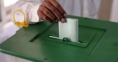 چارکروڑ نوجوان ووٹرزالیکشن میں اہم کردار ادا کریں گے