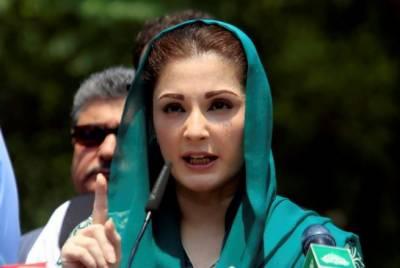 عام انتخابات شروع ہونے سے قبل مریم نواز کا قوم کیلئے بڑا پیغام