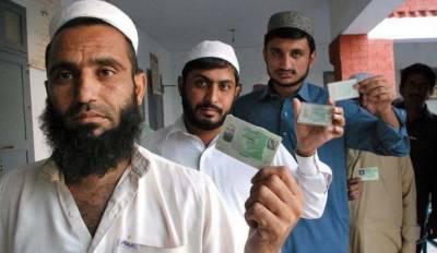 پشاور میں ابھی تک پولنگ کی کیا صورتحال ہے، اہم تفصیل جان لیں