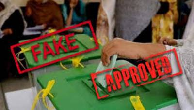 کراچی میں پہلا ٹینڈر ووٹ پکڑ ا گیا ، یہ جعلی ووٹ کہاں کاسٹ کیا گیا ؟ جان کر حیران رہ جائیں گے