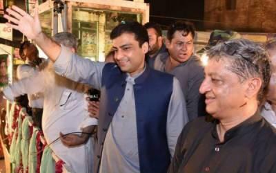 حمزہ شہباز نے ایک لاکھ 39 ہزار چارسو تینتیس ووٹ حاصل کیے