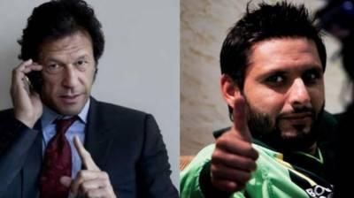 نئی تاریخ لکھنے پر عمران خان اور پی ٹی آئی کو دلی مبارکباد!شاہد آفریدی