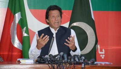 چیئرمین تحریک انصاف عمران خان آج دوپہر 2 بجے عوام سے خطاب کریں گے