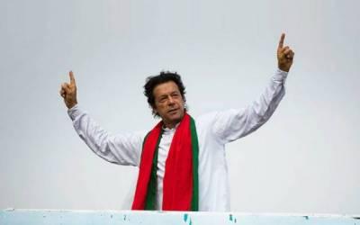 عمران خان نے پاکستان کی تاریخ بدل دی ، پانچوں حلقوں سے جیتنے والے پہلے رکن قومی اسمبلی منتخب