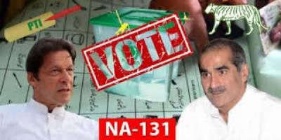 لاہور کے حلقہ این اے 131 سے عمران خان کی خواجہ سعد رفیق کو شکست