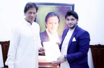 پشاور زلمی کے چیئرمین جاوید آفریدی کی عمران خان کو مبارکباد