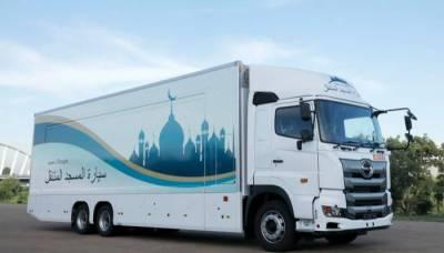 موبائل مسجد کی ایسی خصوصیات جان کر آپ بھی حیران رہ جائینگے