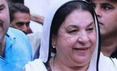 وزیر اعلیٰ پنجاب کیلئے ڈاکٹریاسمین راشد کا نام زیر غور