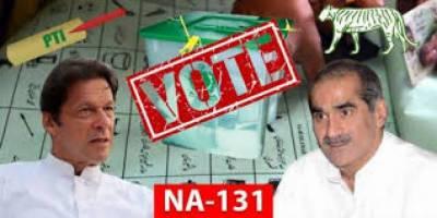 این اے 131، دوبارہ گنتی میں بھی سعد رفیق ہار گئے