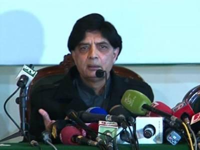 پنجاب میں حکومت سازی کیلئے (ن) لیگ نے چوہدری نثار سے رابطہ کر لیا