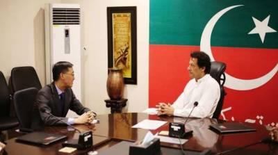 پاکستان میں غربت کے خاتمے کیلیے عمران خان کاویژن قابل تعریف ہے: چینی سفیر