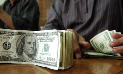 ڈالر کی قدر میں کمی، قیمت فروخت 123 روپے ہو گئی