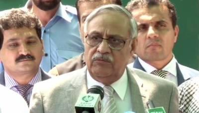الیکشن کمیشن نے چیف الیکشن کمشنر کے استعفے کا مطالبہ مسترد کر دیا