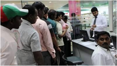 متحدہ عرب امارات میں آج سے ویزا ایمنسٹی اسکیم کا آغاز ہو گیا