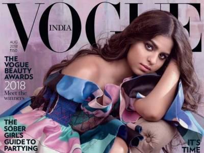شاہ رخ خان کی بیٹی نے شو بز میں انٹری دے دی