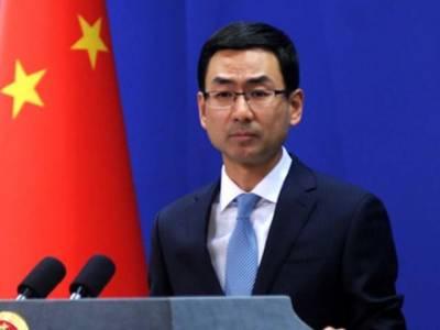 پاکستان کیلئے آئی ایم ایف بیل آؤٹ پیکیج، چین نے امریکا کو کرارا جواب دیدیا