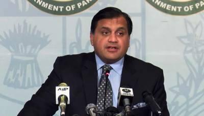 عام انتخابات کے پرُامن انعقاد پر عالمی برادری نے خیر مقدم کیا، ترجمان دفتر خارجہ