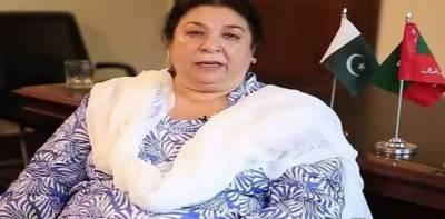 عوام نے نئے پاکستان کی بنیاد اپنے ووٹ کی طاقت سے رکھ دی ہے،ڈاکٹر یاسمین راشد