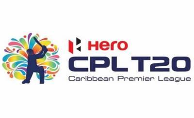 پی سی بی نے کیریبیئن پریمیئر لیگ کیلئے پاکستانی کرکٹرز کو این او سی جاری کر دیے