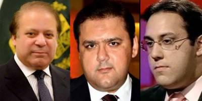 نواز شریف اور بیٹوں کیخلاف العزیزیہ اورفلیگ شپ ریفرنسز کی سماعت 7 اگست تک ملتوی