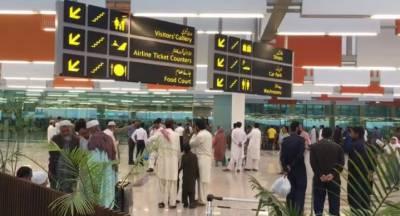 اسلام آباد ایئرپورٹ پر ہیروئن اسمگل کرنے کی کوشش ناکام، مسافر گرفتار