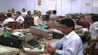 وفاقی حکومت کا عید سے پہلے ہی سرکاری ملازمین کو قبل از وقت تنخواہوں اور پنشنز کی ادائیگیوں کا فیصلہ