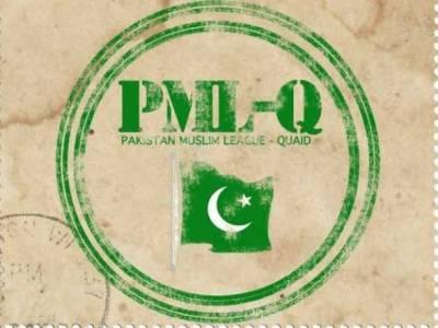 خیبرپختونخواہ اسمبلی کے آزاد رکن اسمبلی پاکستان مسلم لیگ میں شامل