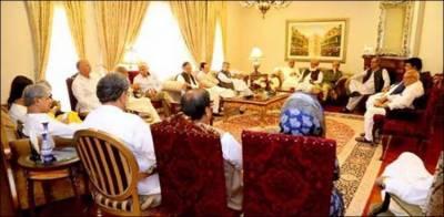 اپوزیشن جماعتوں کا ملک بھر کے انتخابی دفاتر کے سامنے احتجاج کرنے کا فیصلہ