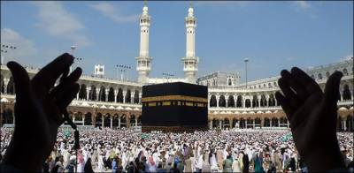 سعودی عرب نے حج 1439 کے آپریشنل پلان کا اعلان کر دیا