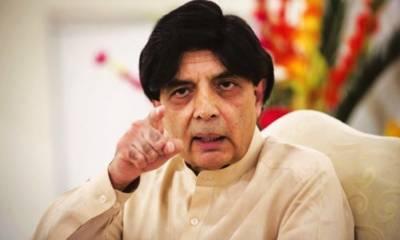 سیاسی پیغام رسانی نہیں ہو رہی ، فیصلہ حلقے کو اعتماد میں لے کر کرونگا: چودھری نثار