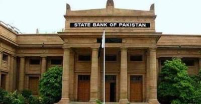 تحریک انصاف کا گورنر ا سٹیٹ بینک،سیکرٹری خزانہ کی تبدیلی پر غور