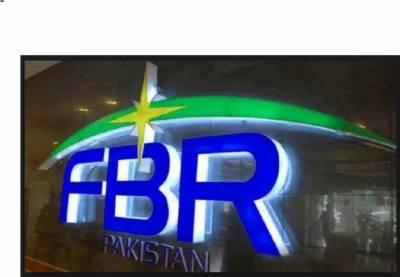 برطانیہ اور دبئی میں جائیدادیں رکھنے والے پاکستانیوں کو نوٹس جاری