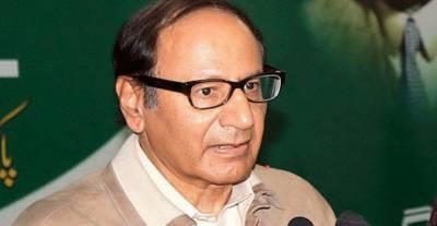 چودھری شجاعت حسین کا ضمنی الیکشن میں حصہ لینے کا فیصلہ