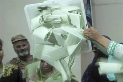 لاہور ہائیکورٹ نے این اے 131 میں ووٹوں کی دوبارہ گنتی کا حکم دے دیا
