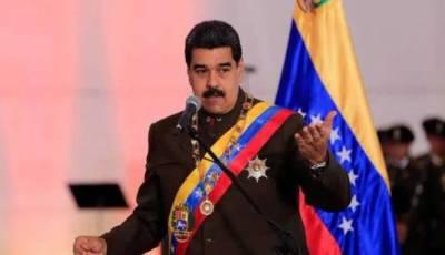نیشنل گارڈ کی تقریب میں خطاب کے دوران وینزویلا کے صدر پر ڈرون دھماکوں سے حملہ