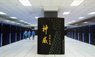 چین نے نیا سپر کمپیوٹر پروٹو ٹائپ 'سن وے' لانچ کر دیا