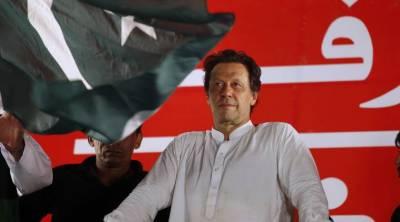 پارلیمانی پارٹی نے عمران خان کو وزیراعظم کا امیدوار نامزد کر دیا