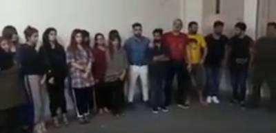 لاہور کے فیکٹری ایریا میں فارم ہاؤس پر پولیس کا چھاپہ،8 لڑکیاں،6 لڑکے گرفتار،مقدمہ درج